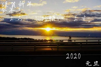 20200101_0854_46595.jpg