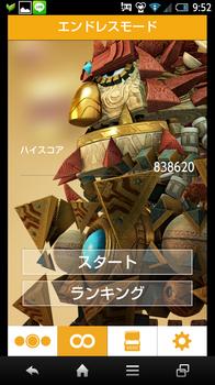 Screenshot_2014-03-06-09-52-17.png