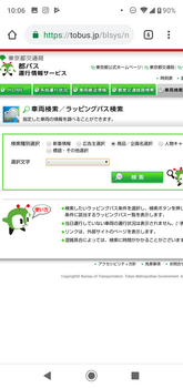 Screenshot_20190512-100636.png