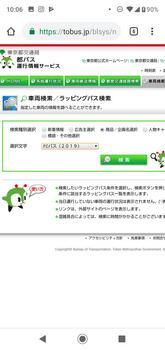 Screenshot_20190512-100653.png