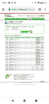 Screenshot_20190512-100702.png